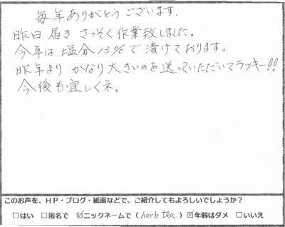 image21-1