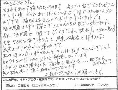 image16-1