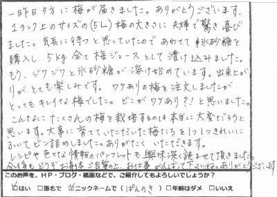 image18-1