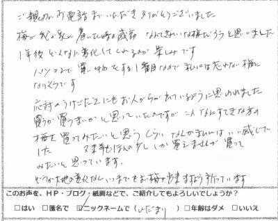 image28-1