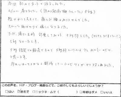 image29-1