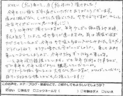 image26-1