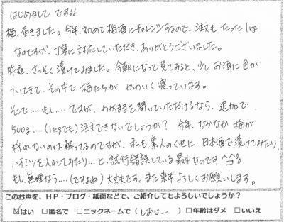 image19-1