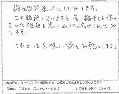 image24-1