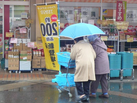 自炊のための買い物「雨ニモマケズ」だけど「強風ハサケル」