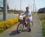200504101208.jpg