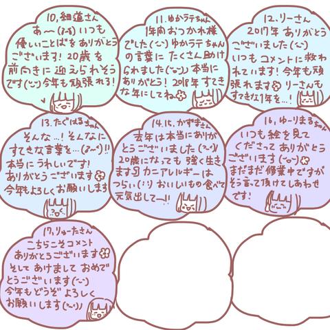 IMG_9658