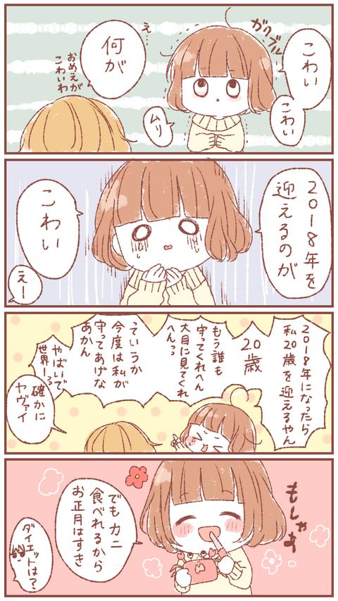IMG_9627