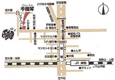map-tefukin