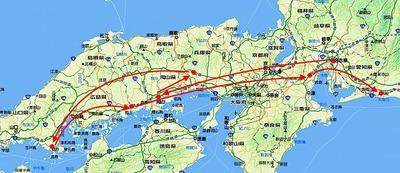 東海〜瀬戸内