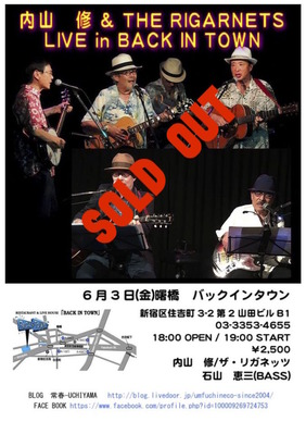 6:3SOLD OUT