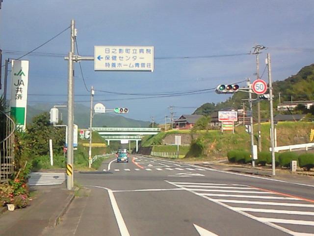 気まぐれトンビ:幹線林道宇目須...