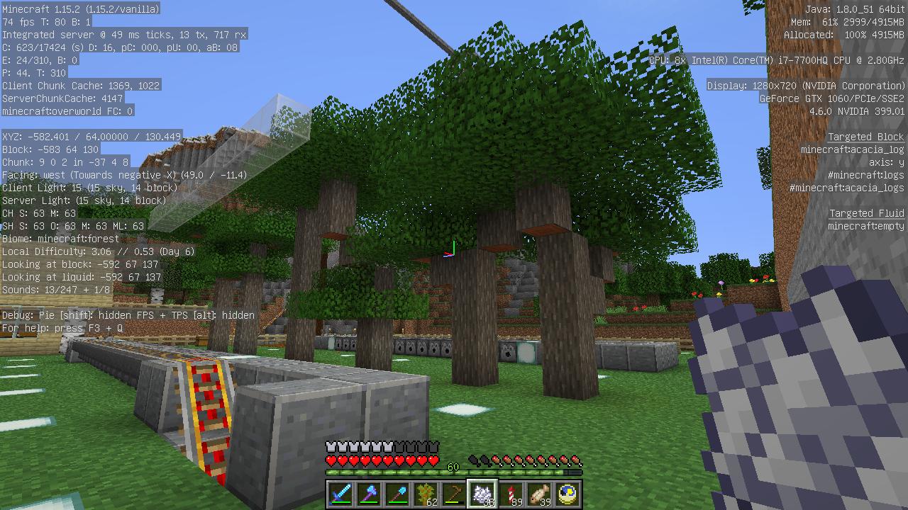 つもり 育た ない 木 が あ