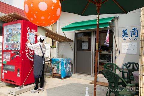 ウミガメ隊_クリーンアップ_協賛店_2012-07-29 09-48-13