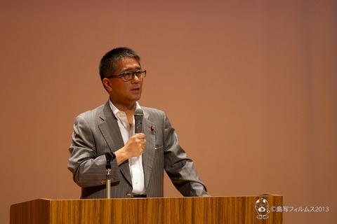 ウミガメ隊_環境サミットin南知多_2013-08-24 14-08-22