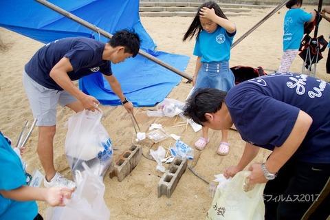 篠島ウミガメ隊_2017-08-16 07-53-06