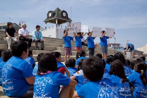 ウミガメ隊_2015-05-27 13-49-55