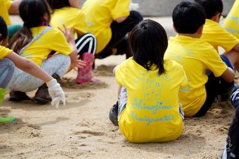 篠島ウミガメ隊_2019-05-21 13-44-03
