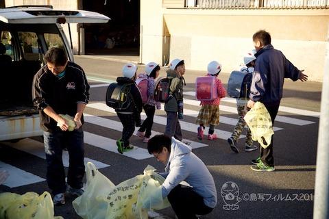 篠島ウミガメ隊_2016-12-07 07-48-53