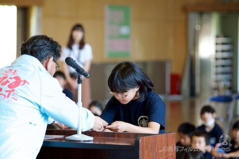 篠島ウミガメ隊_結団式_2018-05-15 13-22-04