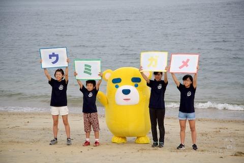 篠島ウミガメ隊_東海テレビ_2018-05-18 16-11-13