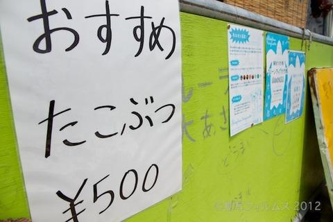 ウミガメ隊_クリーンアップ_協賛店_2012-07-29 10-47-08