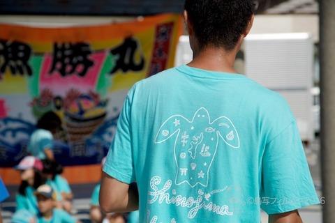 篠島ウミガメ隊_篠島フェス_2016-07-18 08-31-33