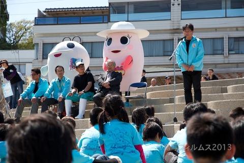 ウミガメ隊_結団式_篠島小学校_2013-05-08 13-49-13
