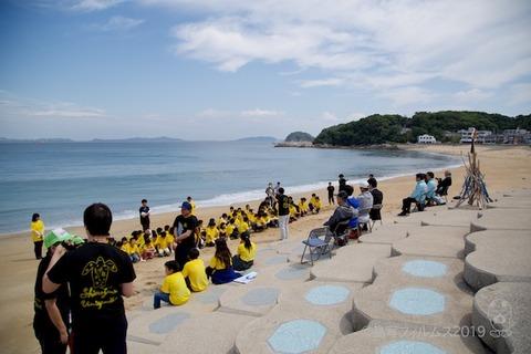篠島ウミガメ隊_2019-05-21 13-39-59