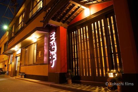 三船亭_2011-12-30 17-29-46