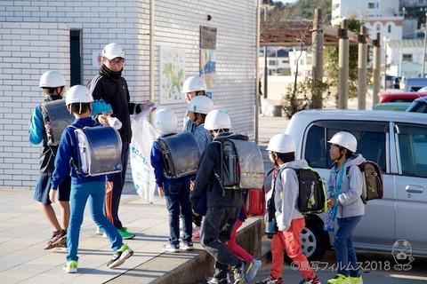 篠島ウミガメ隊_2018-11-07 07-40-01