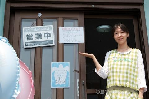 ウミガメ隊_クリーンアップ_協賛店_2012-07-29 10-42-56