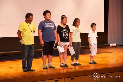 ウミガメ隊_環境サミットin南知多_2013-08-24 14-56-47