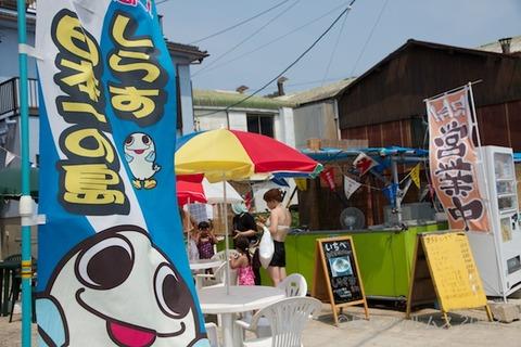 ウミガメ隊_クリーンアップ_協賛店_2012-07-29 10-46-30