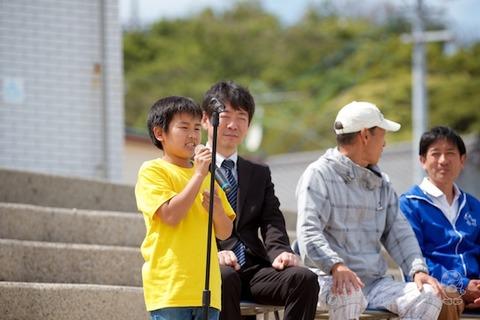 篠島ウミガメ隊_2019-05-21 13-56-15