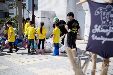 篠島ウミガメ隊_2019-05-21 14-29-04