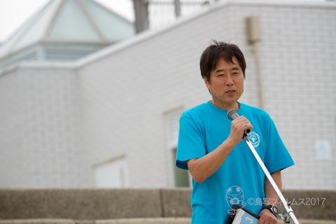 篠島ウミガメ隊_2017-05-24 13-46-02 - 2017-05-24 13-46-02