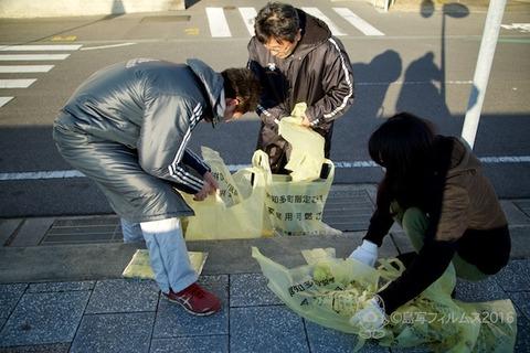 ウミガメ隊_2016-02-10 07-48-11