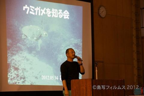 島写_篠島ウミガメ隊_結団式_2012-05-14 13-35-48