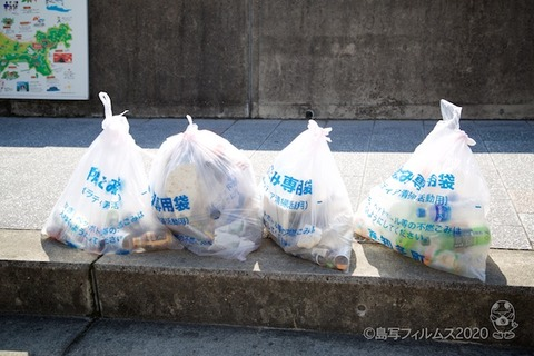 篠島ウミガメ隊_2020-06-24 07-56-57