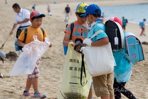 ウミガメ隊_篠島小学校_写真_2013-06-05 07-42-49