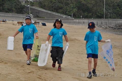 篠島小学校_篠島ウミガメ隊_ゴミ拾い_前浜_2012-05-17 13-55-15