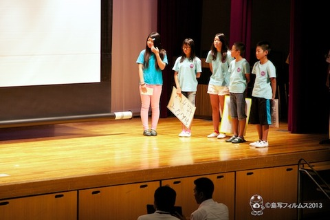 ウミガメ隊_環境サミットin南知多_2013-08-24 15-17-28