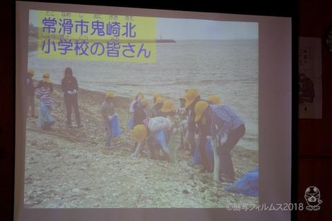 篠島ウミガメ隊_結団式_2018-05-15 14-05-28