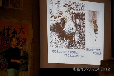 島写_篠島ウミガメ隊_結団式_2012-05-14 14-11-33