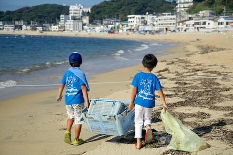 ウミガメ隊_2015-08-05 07-49-35