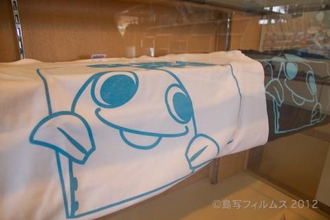 ウミガメ隊_クリーンアップ_協賛店_2012-07-29 10-10-35