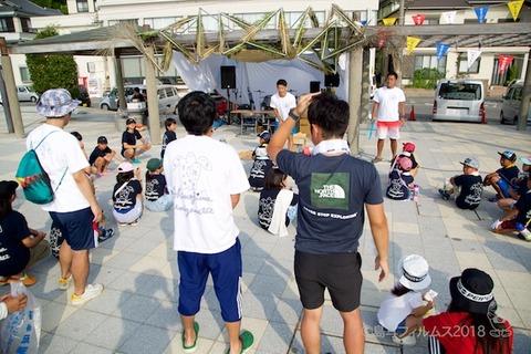 篠島ウミガメ隊_2018-07-16 07-27-49