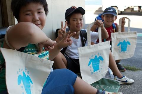 ウミガメ隊_クリーンアップ大作戦_エコバック_2012-09-10 15-09-06