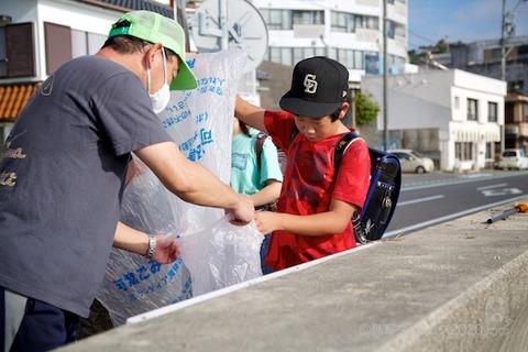 篠島ウミガメ隊_2020-09-09 07-47-36